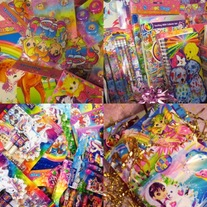 Lisa Frank Goodie Bag