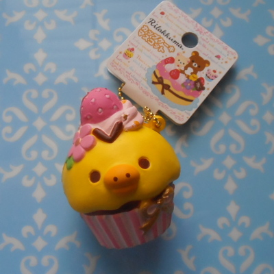 Squishy Bun Factory : The Kawaii Factory Squishies Online Store Powered by Storenvy