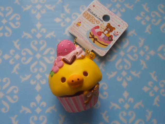 Squishy Cupcake : The Kawaii Factory Rare Kiritori Cupcake Squishy Online Store Powered by Storenvy