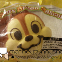 Rare JUMBO Chip and Dale Disney Squishy