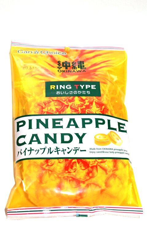 Okinawa Pineapple Juice Hard Candy Pack Japan Candy