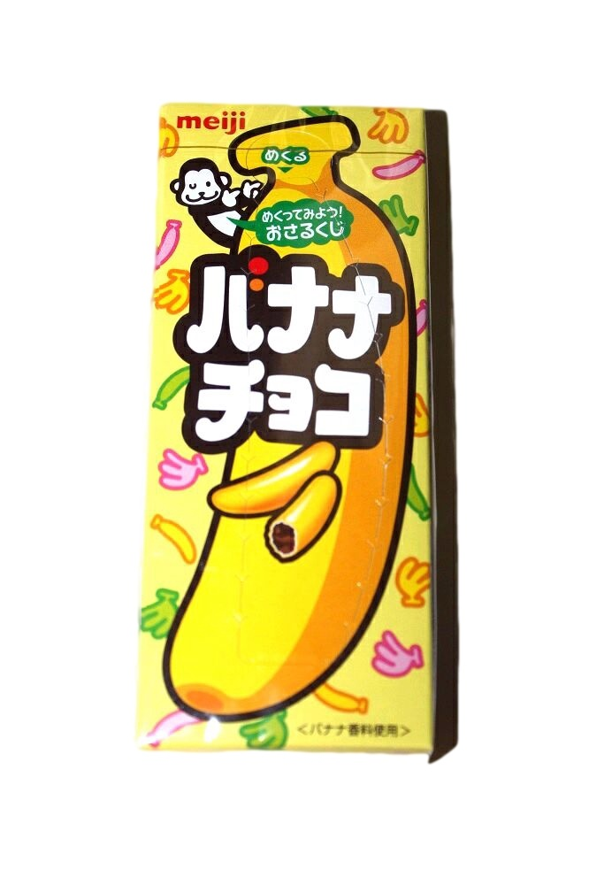 Meiji Banana Chocolates