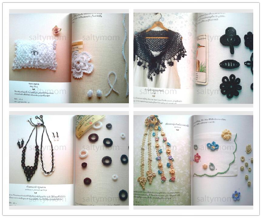 Irish Knitting Pattern Books : Irish Crochet Pattern Book ? saltymom ? Online Store ...