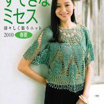 crochet patterns bolero | eBay - Electronics, Cars