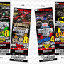 Monster-jam-5-invitation_20copy_small