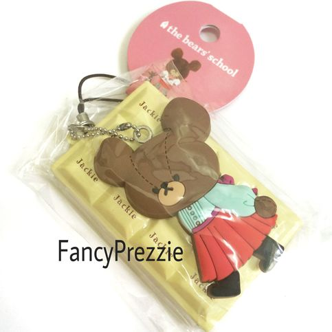 Chocolate Bear Squishy : Rare The Bears  School Chocolate Squishy ? FancyPrezzie ? Online Store Powered by Storenvy