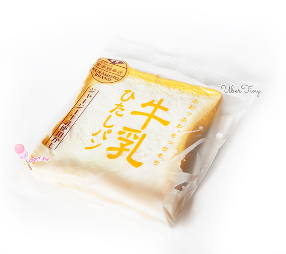 Squishy Jumbo Toast : Kuramoto Brand Jumbo Milk Toast Squishy ? Uber Tiny ? Online Store Powered by Storenvy