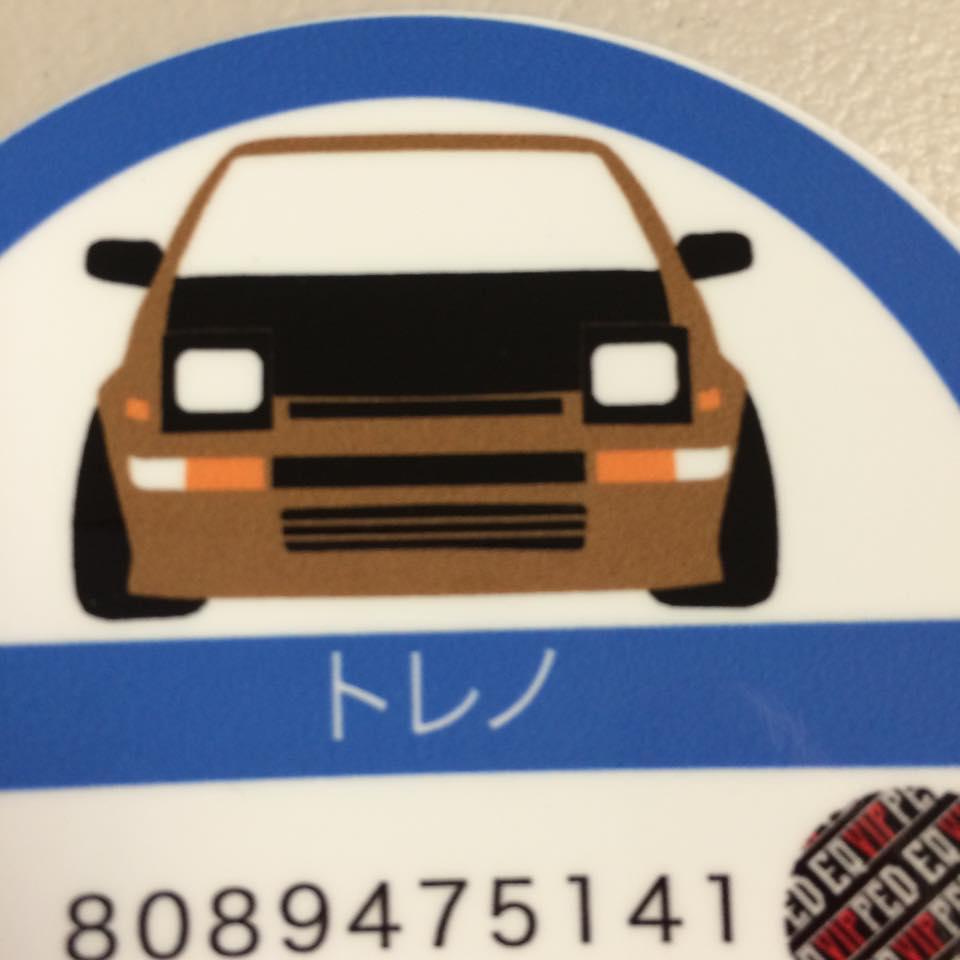 Toyota AE86 Trueno Parking Permit Sticker   Thumbnail 1 ...