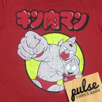 Boxer Red Unisex T-Shirt