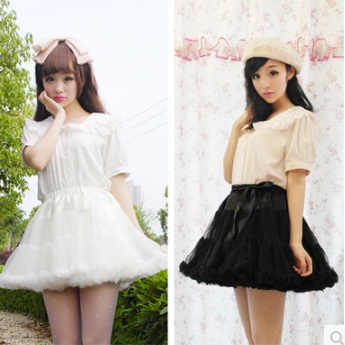 Japanese Kawaii Tutu Skirt
