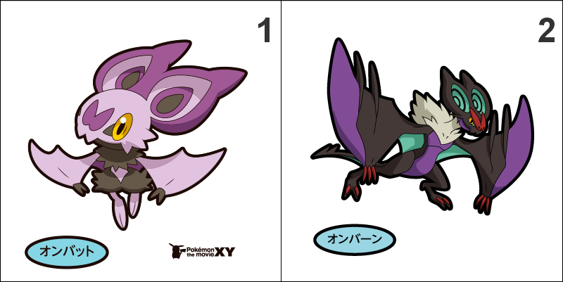 How to how to decorate your phone case : 714, 715 Noibat, Noivern Pan Stickers Pokemon u00b7 Splashu0026#39;s Pokemon Pan ...
