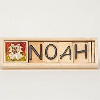 Noah - Name Plaque
