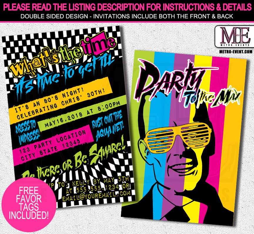 80s Party Invitations MetroEvents Party Supplies Online Store