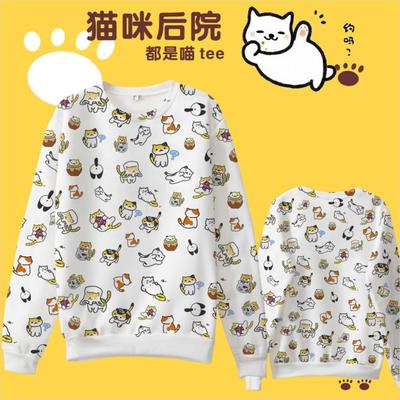 Sudadera gatos / cats sweatshirt wh033