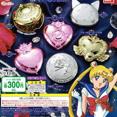 Sailor moon make up beauty compact mirror gashpon series 2 (blind pick)