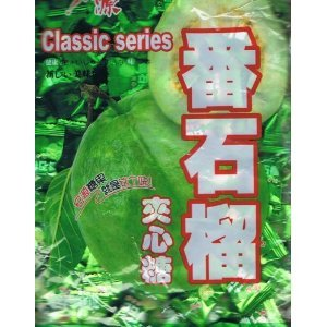 Classic Series Guava (Guayaba) Hard Candy, bag of 170 Candies