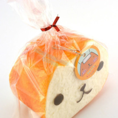 Kawaii Tubers Squishy Tag : Home ? Kawaii Squishy Shop ? Online Store Powered by Storenvy