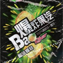 Bao Sour & Sweet Pineapple Fizzy Hard Candy 375g (13.25oz) bag