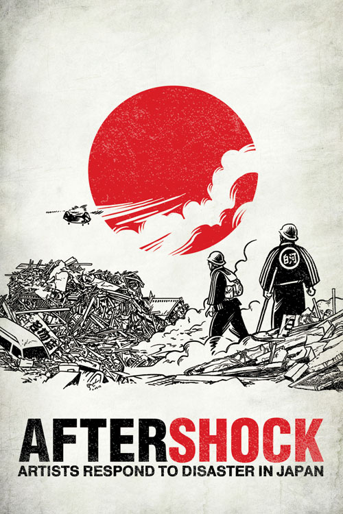 Aftershock_cvrart02_original