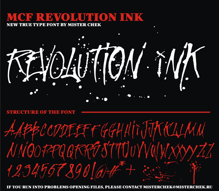 Mcf_revolution_ink_original