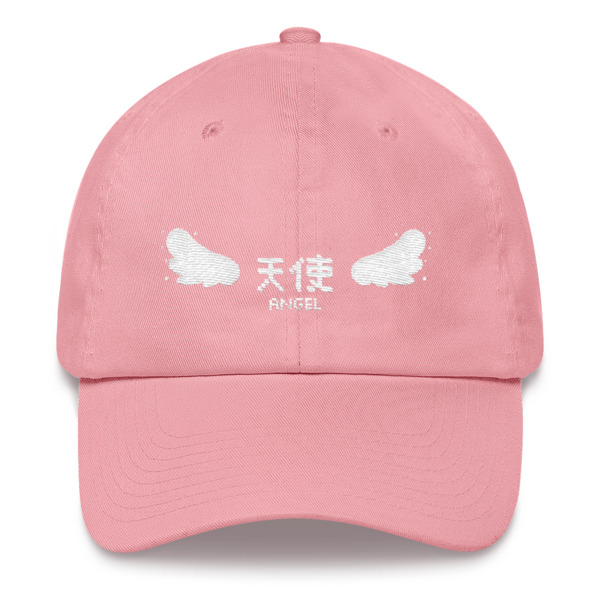 Pixel Angel Wings Dad Cap Milkdrop Milkdrop