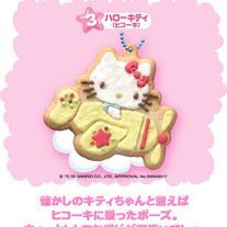Sanrio Hello-Kitty Cookie Mascot Re-ment