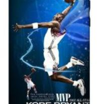 Hard Case Cover for Apple iphone 3G/S, Kobe Byrant # 35!