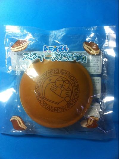 Doraemon Dorayaki Squishy : The Kawaii Hut Doraemon Dorayaki Squishy (Large) Online Store Powered by Storenvy