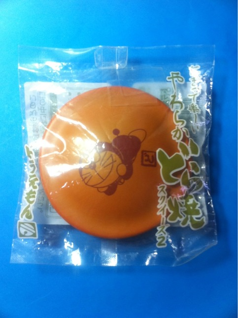 Doraemon Dorayaki Squishy on Storenvy