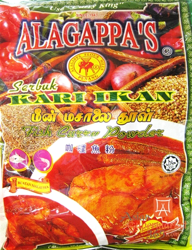 Meat Fish Curry Powder Alagappa S 250 G Malaysian Curry King Mix Spice Blend On Storenvy