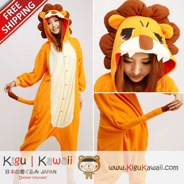 52c8fb469bd6 New Lion Adult Animal Pajamas Kigurumi Onesie Free Ship on Storenvy
