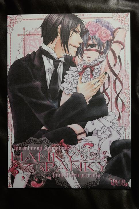 Black Butler Kuroshitsuji Doujinshi Sebastian Ciel By Pink