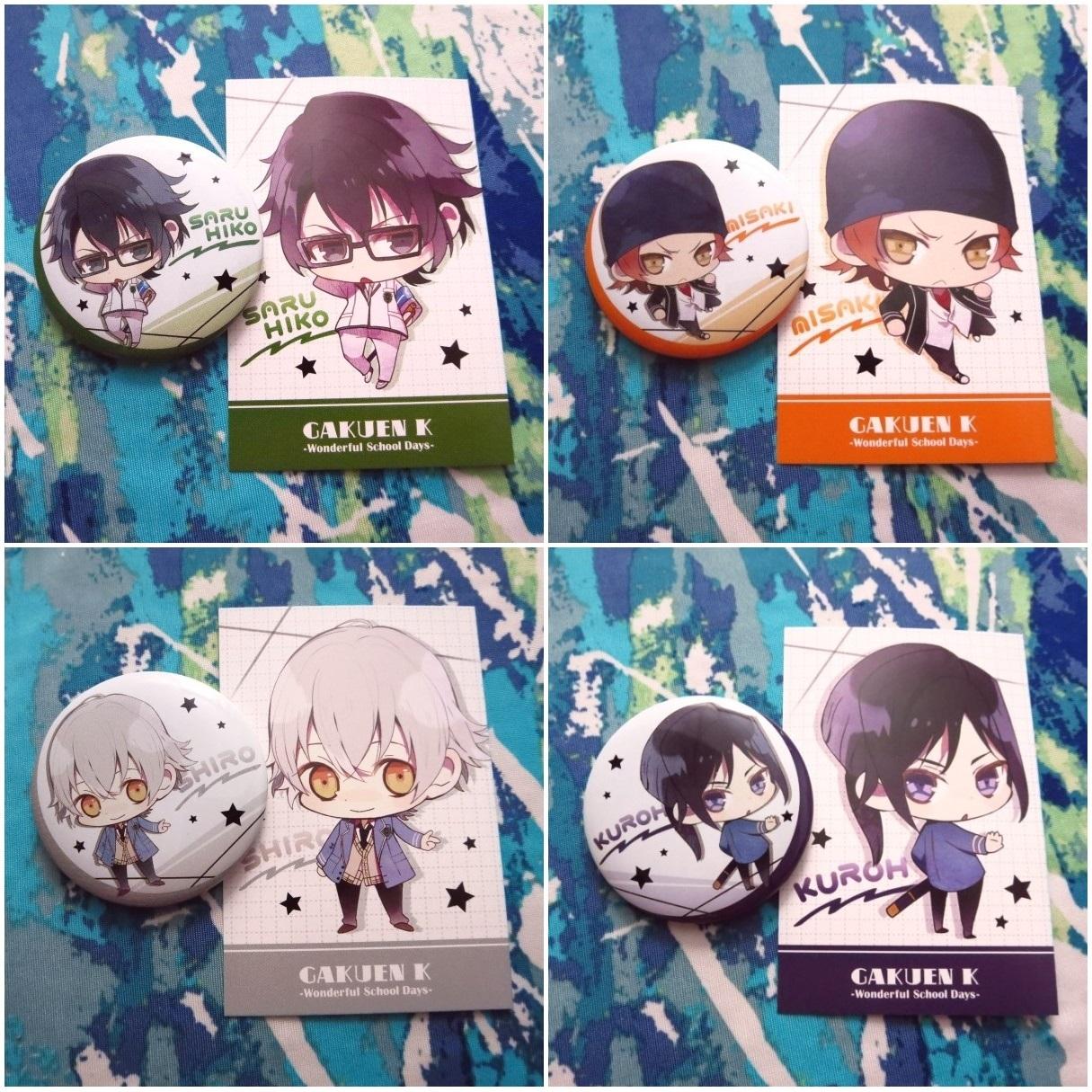 K Project Isana Yashiro Mascot Key Chain Anime Mange NEW