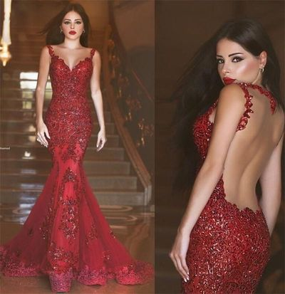 cdcce6b77a Long Red Prom Dresses