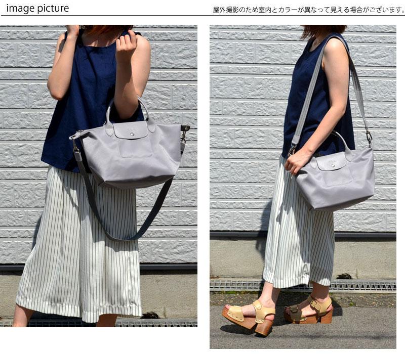 d0e4abd5732d Authentic Longchamp Neo Small Handbag Pebble Galet 1512578274 on ...
