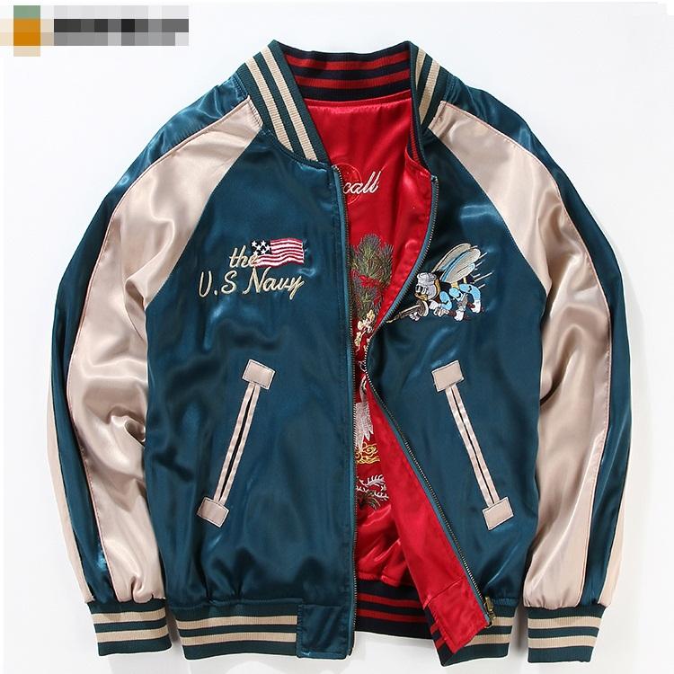 US NAVY SUKAJAN Reversible Embroidery Bomber Jacket JAPAN Souvenir ...