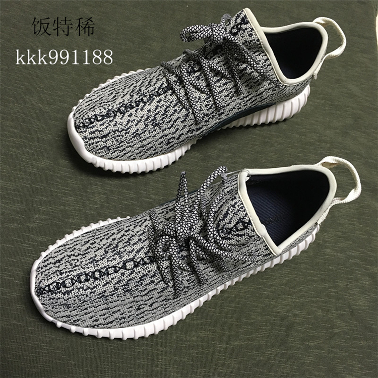 700d4dc2 Adidas Air Yeezy Turtle Dove on Storenvy