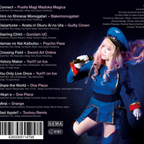 CD ~Anime No Tamashi~ medium photo