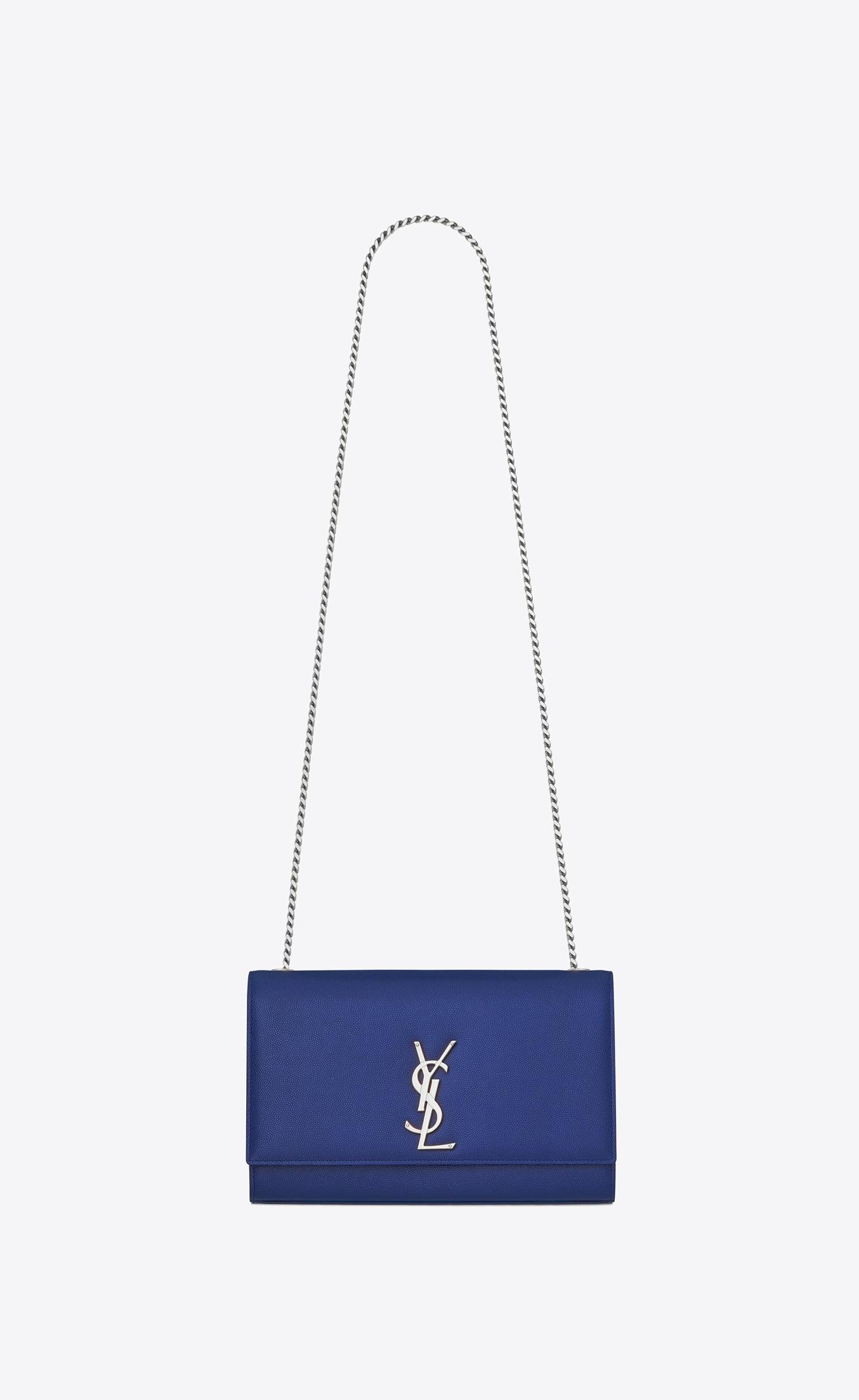 a600ec9d8d2 Saint Laurent Kate Monogram Medium Chain Shoulder Bag on Storenvy