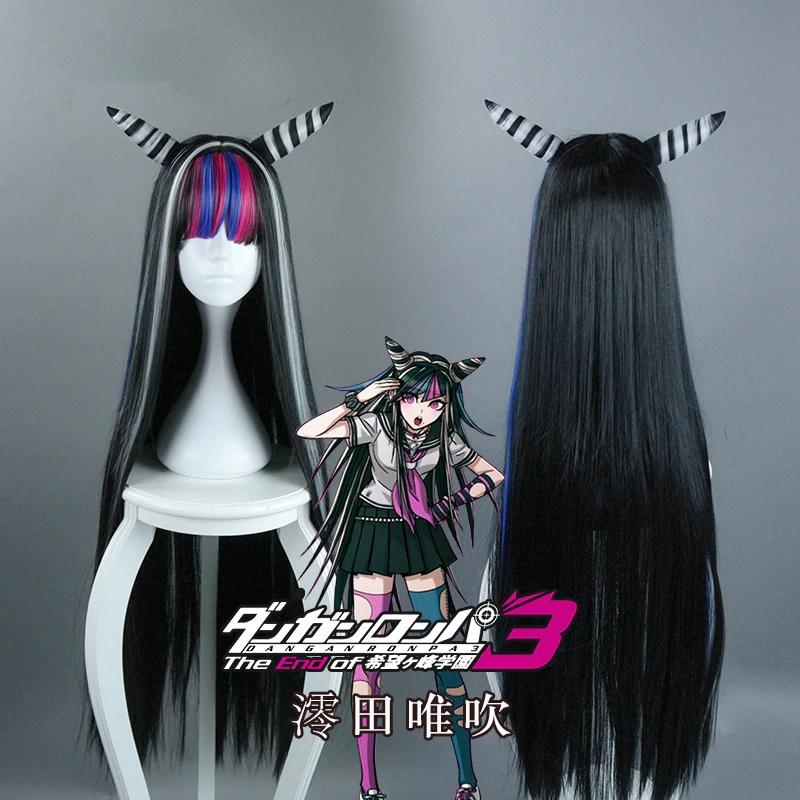 100cm Danganronpa Mioda Ibuki Cosplay Wig